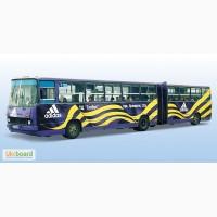 Реклами на громадському транспорті, Поклейка транспорту, Оклейка легкових авто