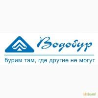 Бурение скважин на воду в Харькове и Харьковской обл