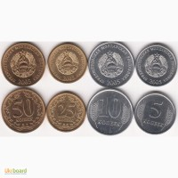 Монеты Приднестровья