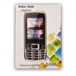 Nokia S668 Заводская сборка