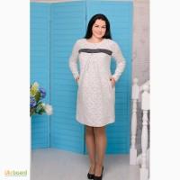 Гарненьке плаття для вагітних