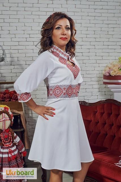 Фото к объявлению  стильні та сучасні вишиті плаття — Ukrboard 0cec1eaea2fd4