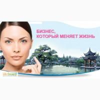 Приглашает к сотрудничеству российская компания