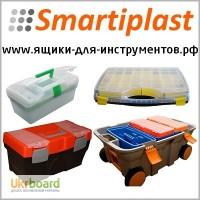 Пластиковые ящики для инструментов опт