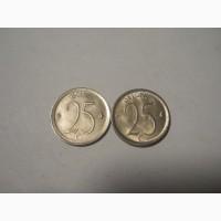Бельгия-25 сантимов (2 разные)
