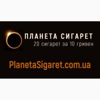 Заводской табак Премиум, ЛЕГКИЙ, СРЕДНИЙ, КРЕПКИЙ