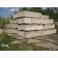Фундаментные блоки 50 б/у