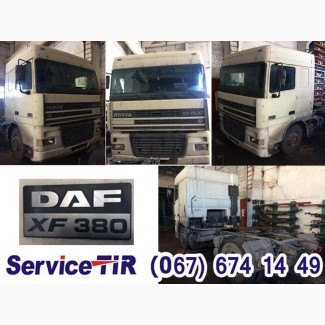 DAF XF105 продаж запчастей