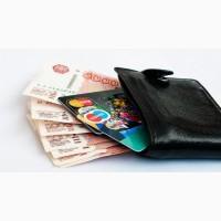 Компания KREDIT ONLINE качественно и грамотно решает кредитные проблемы