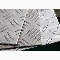 Продам алюминиевый лист рифленый/гладкий