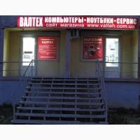 Валтех. Магазин и сервисный центр цифровой техники