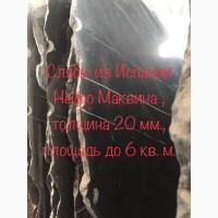 Мрамор разный - цена одна