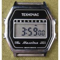 Часы ЭЛЕКТРОНИКА 77А арт.1147
