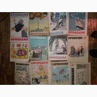 Журналы Крокодил 56 60 годы