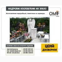 Скульптура ангела, скульптура ангела на кладбище