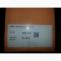 Ветмедин Vetmedin 5mg Покупали в Германии. цена снижена