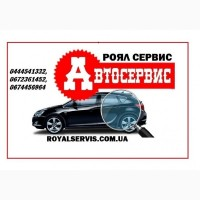 Ремонт автомобилей Skoda. СТО Nissan в Киеве. Ремонт Volkswagen Киев правый берег