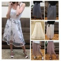 Очень красивые юбки - нежные, женственные, воздушные, размер XS, S, M