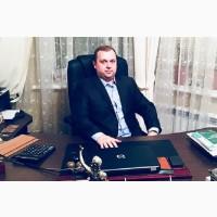 Услуги уголовного адвоката в Киеве. Уголовный адвокат Киев