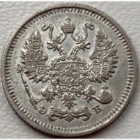 Россия 10 копеек 1912 год СЕРЕБРО