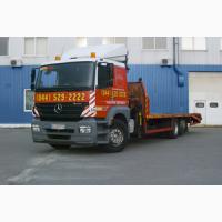 Autosos - услуги эвакуатора в Киеве