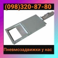 Задвижки (шиберы) ЗШП с пневматическим приводом 300х300