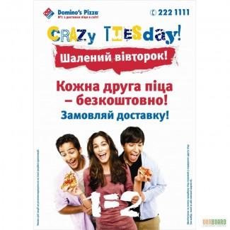 Полиграфия: печать буклетов, каталогов, флаеров, клендарей, Киев, Украина