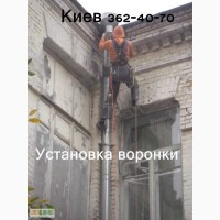 Водосточные системы. Монтаж, демонтаж, ремонт водосточных систем. Киев