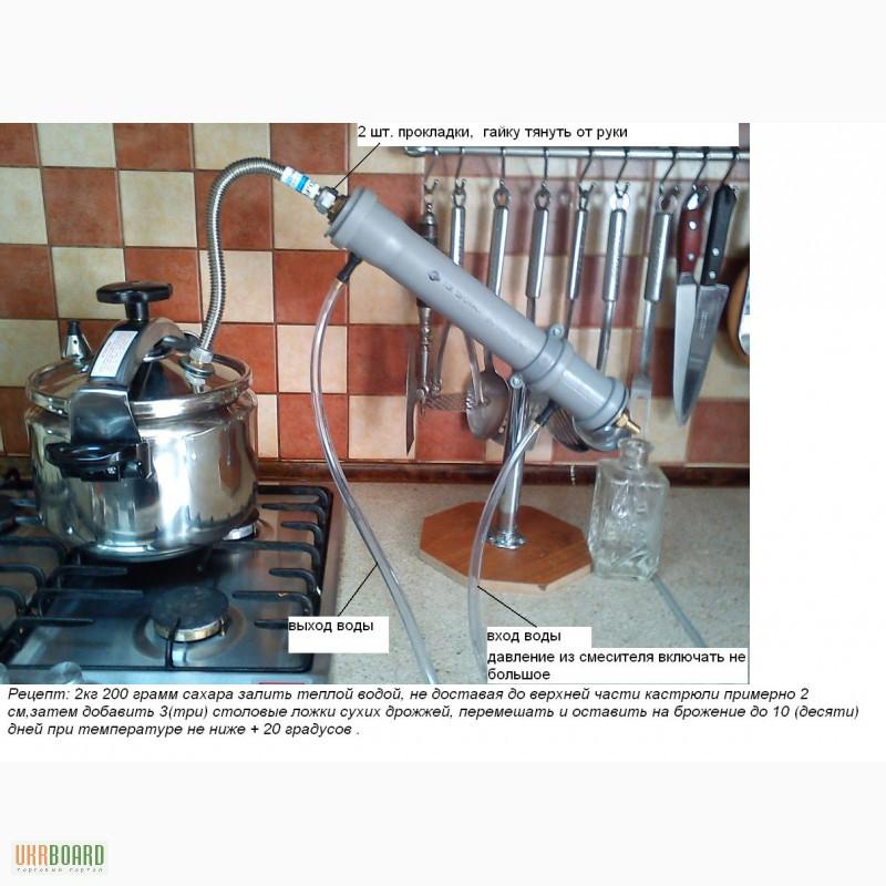 Как самому сделать самогонный аппарат в домашних условиях 986