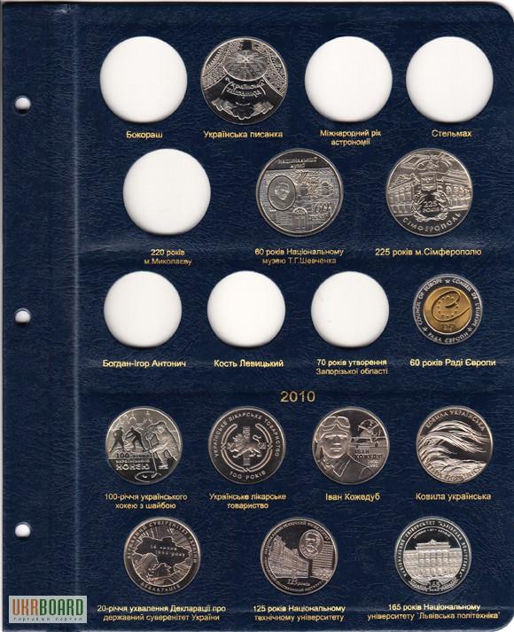 Коллекционер украинских монет стоимость монеты 25 рублей 2014