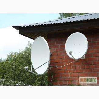 Установка, настройка, ремонт спутникового ТВ