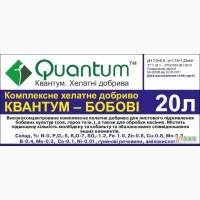 Квантум-Бобовые 20л., реализация от производителя.