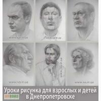 Уроки живописи и рисунка для взрослых с нуля в Днепропетровске