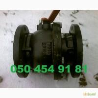 Кран шаровой Ду 50 Ду 65 Ду 80 Ду 100 Ду 150 Ру16 отопление водопровод нефтепродукты