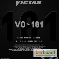 Продам накладка VICTAS VO 101