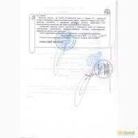 Перевод паспорта с нотариальным заверением в Херсоне