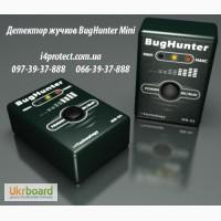 Портативный детектор жучков Багхантер Мини