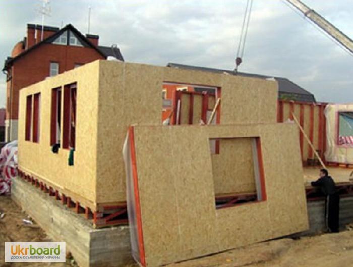 Построить дом недорого каркасный