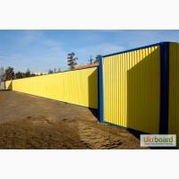 Забор из желтого профлиста купить у производителя