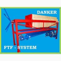 Фильтр растительного масла. FTF-system