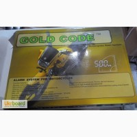 Сигнализация для скутера Gold Code