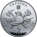 100 лет пожарному автомобилю Украины. Монета 2016