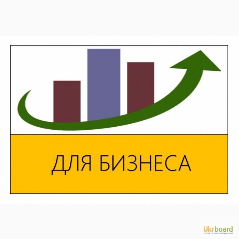 кредит бизнесу помощь москва