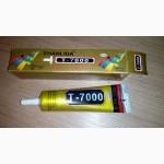 Клей E-8000 110мл силиконовый прозрачный для тачскринов аналог B7000 Клей E-8000