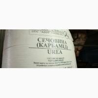 Карбамид(мочевина)