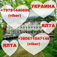 Пассажирские перевозки из Ялты в Украину и обратно