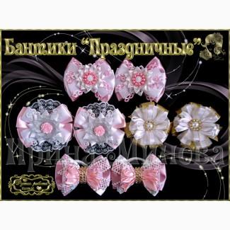 Продаю бантики для волос Праздничные