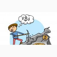 Дистанционная аренда оборудования для майнинга биткоина