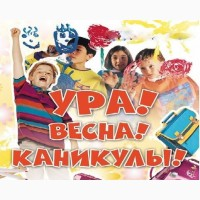 ФРИСТАЙЛ» - детский лагерь путешествий и активного отдыха в Карпатах