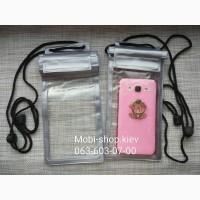 Универсальный водонепроницаемый силиконовый чехол для телефона и документов на шею (5, 5)